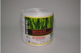 Шпагат поліпропіленовий кручений 2860 тех (360 м/кг)