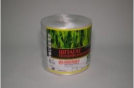 Шпагат поліпропіленовий кручений 1660 тех (600 м/кг)
