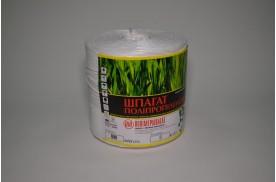 Шпагат поліпропіленовий кручений 1250 тех  (800м/кг)
